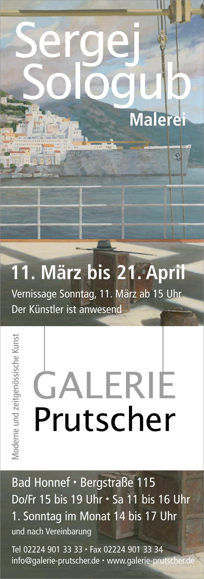Galerie Prutscher | Fahne für die Aussenwerbung